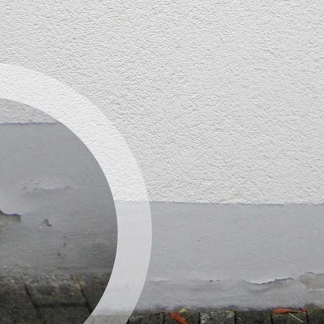 Tipps für feuchte Fassaden - Alpina Farben